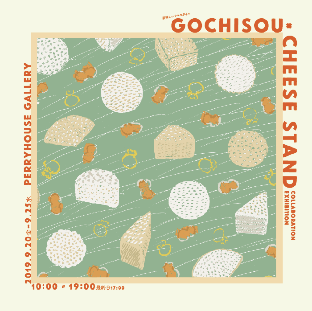 gochisou ✖️ CHEESE STAND COLLABORATION EXIBITION|イベント