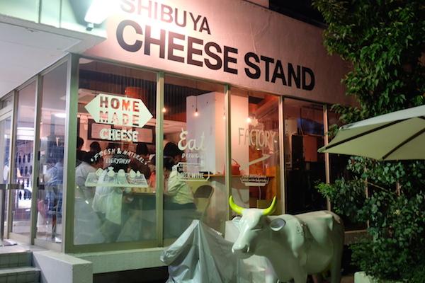 チーズスタンド外観
