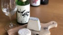 微生物がつなぐ、日本酒とチーズ。挑戦し続ける蔵元を訪ねて | 仙禽〈せんきん〉(栃木)