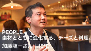 Interview: Ryuichi Kato, 15℃