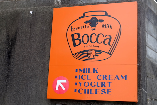 signboard of bocca