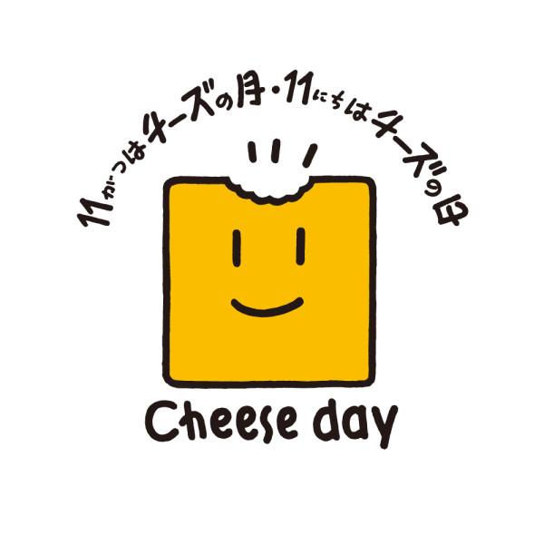cheesefesta_logo
