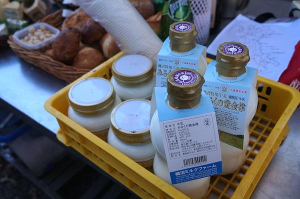 ミルクの黄金律(低温殺菌牛乳)