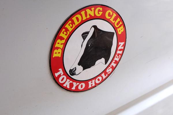 Tokyo Holstein Breeding Club